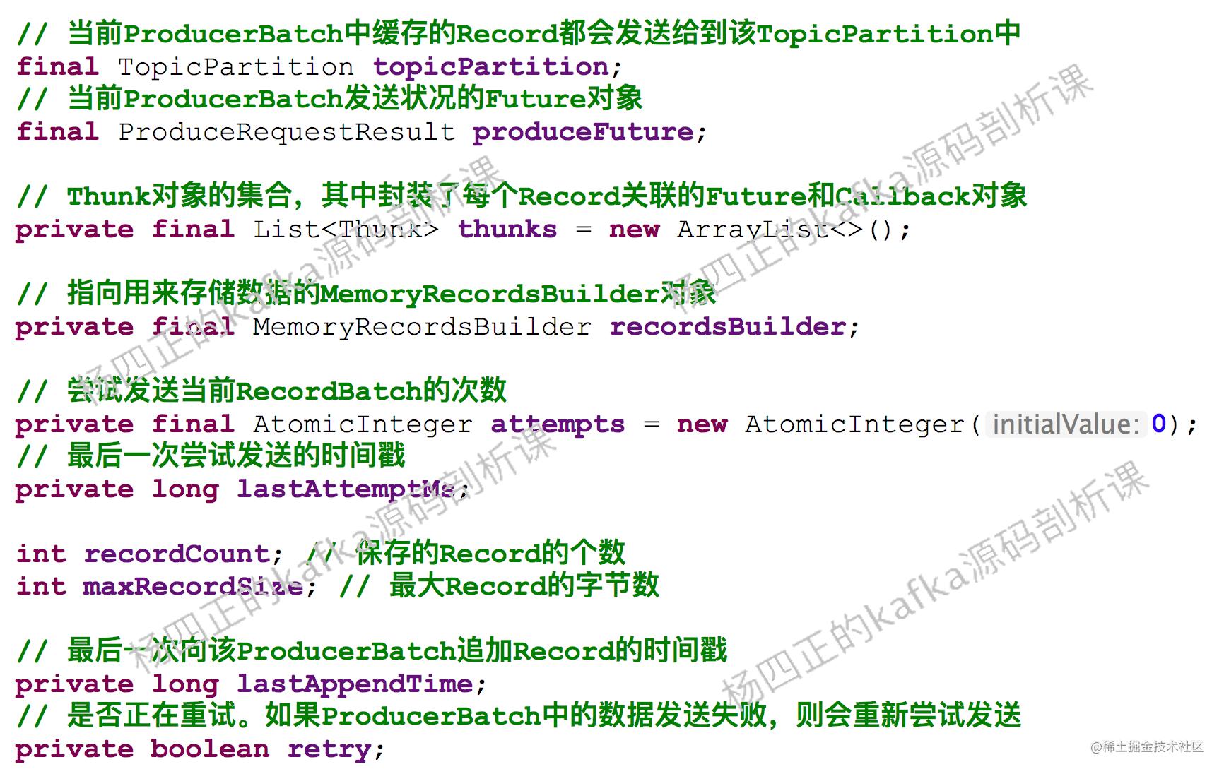 11、ProducerBatch字段.png