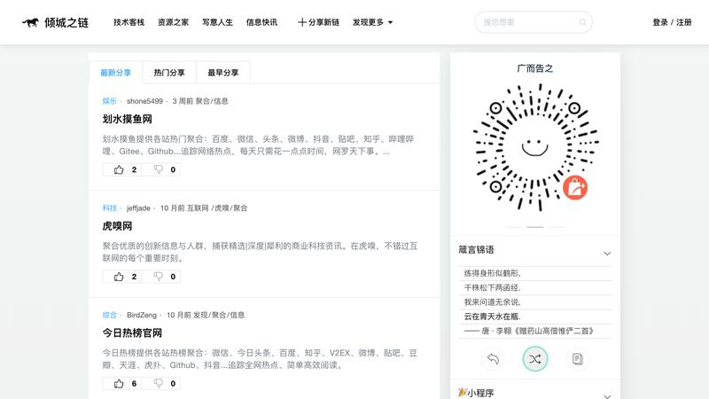 杨琼璞于2020-09-11 16:44发布的图片