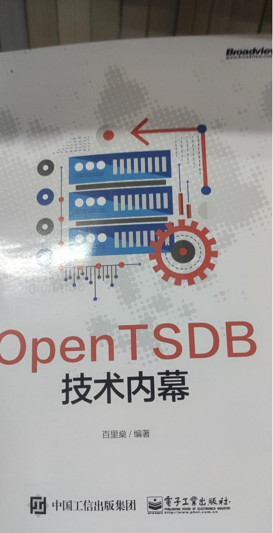 OpenTSDB2