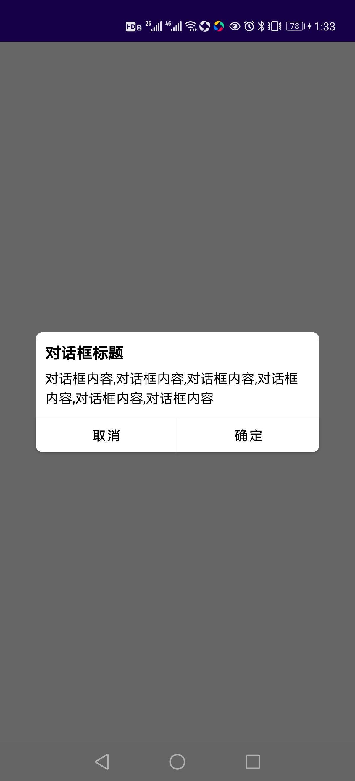 Screenshot_20210512_133307_dialog.jpg