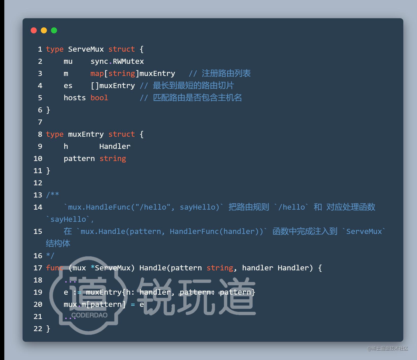 code-snapshot (1).png