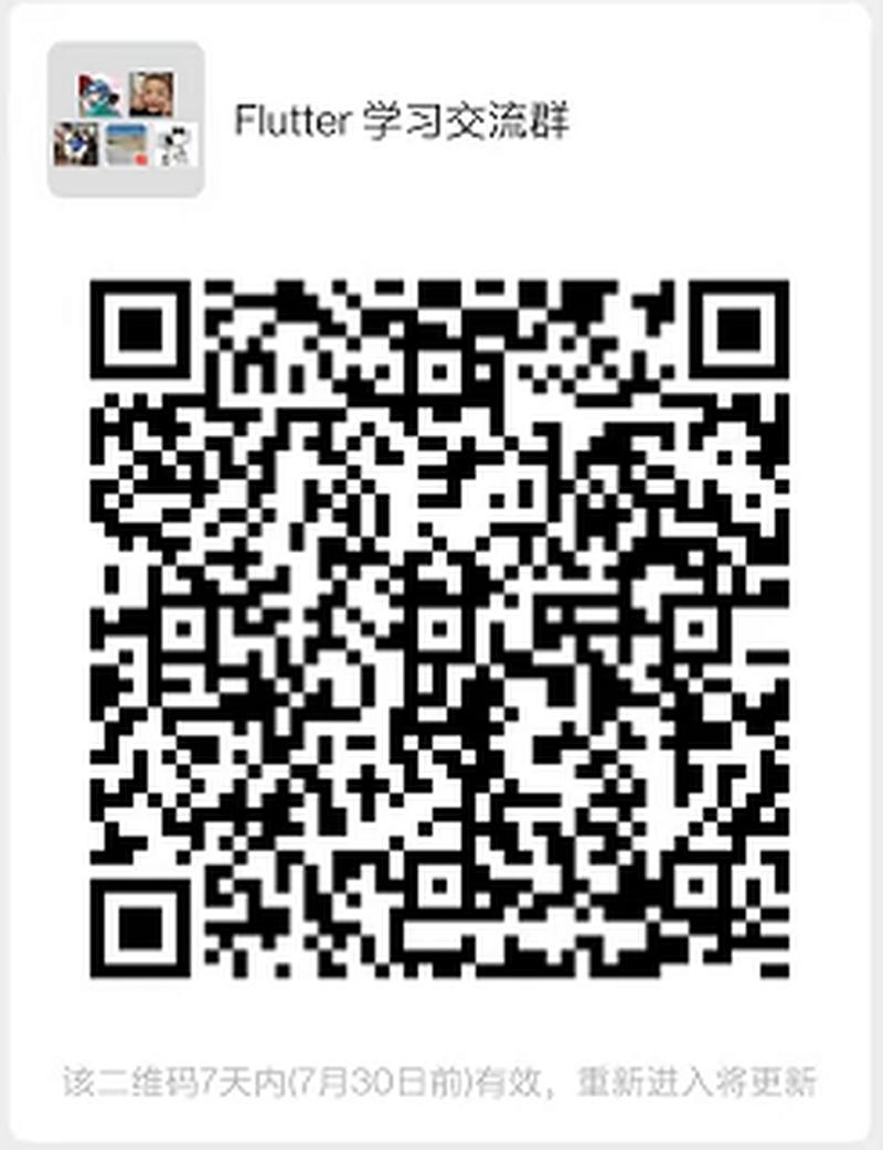 QuickPai于2021-07-23 10:31发布的图片