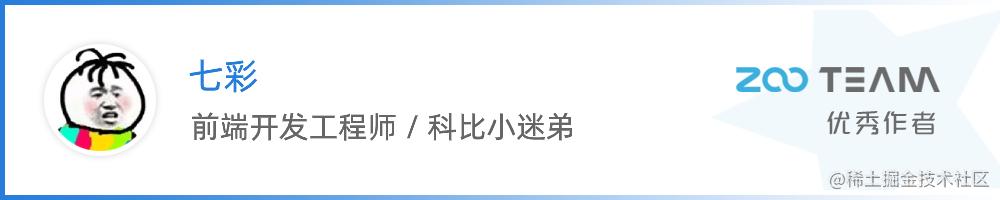 七彩.png