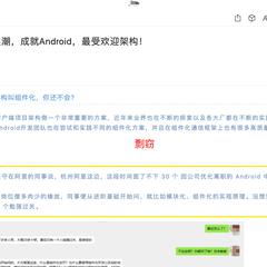 KunMinX于2021-08-09 15:29发布的图片