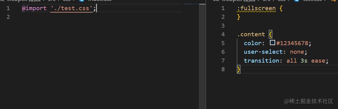 importloader.png