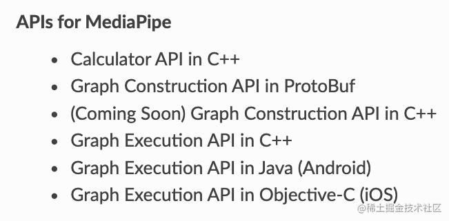 mediapipe-API构架