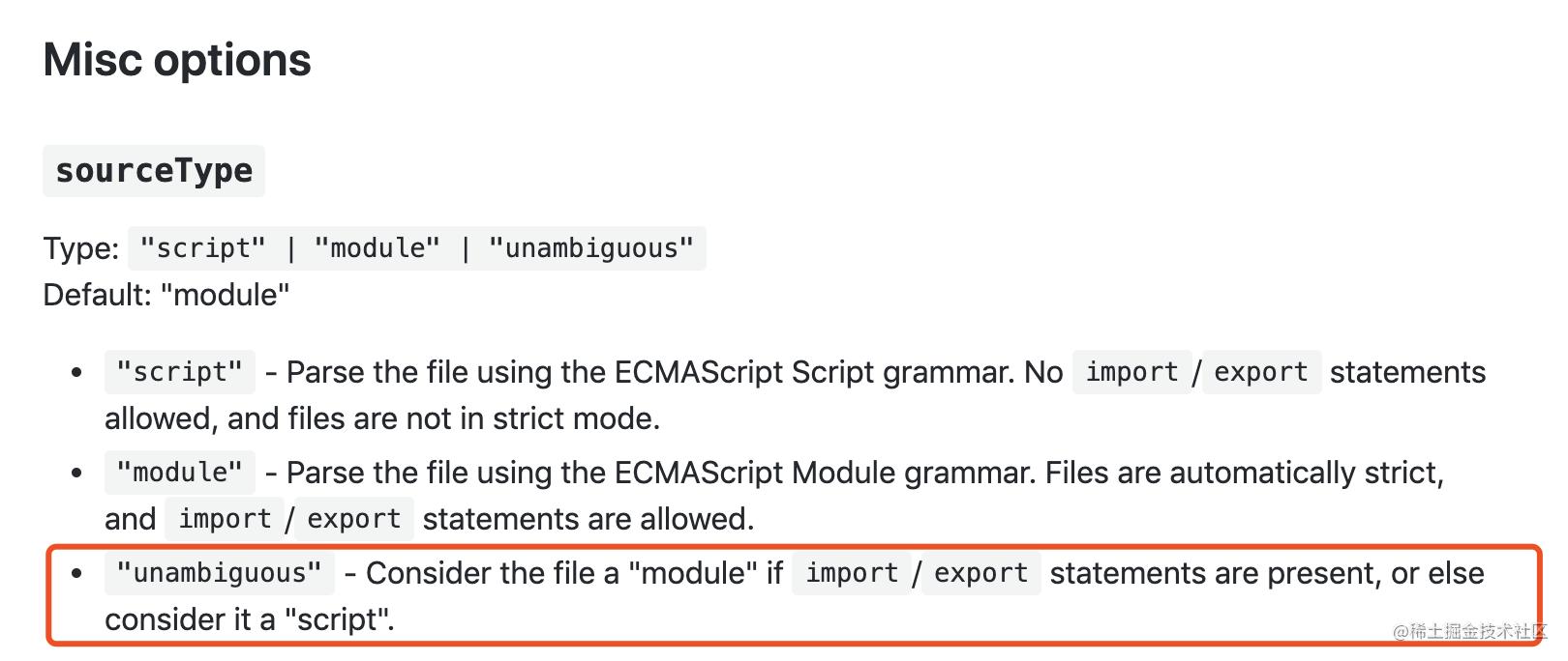 https://babeljs.io/docs/en/options#sourcetype