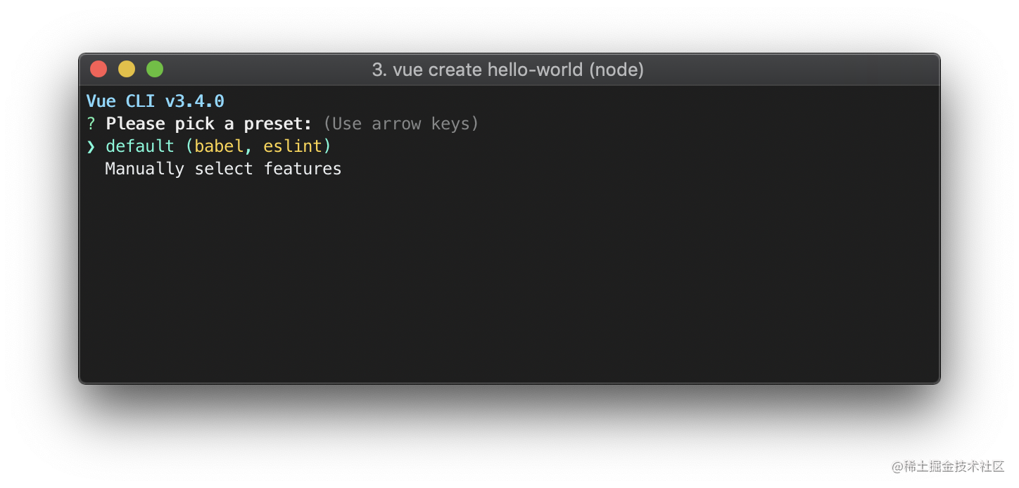 cli-new-project.png