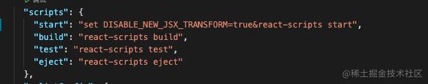 Disable NEW jsx conversion .png