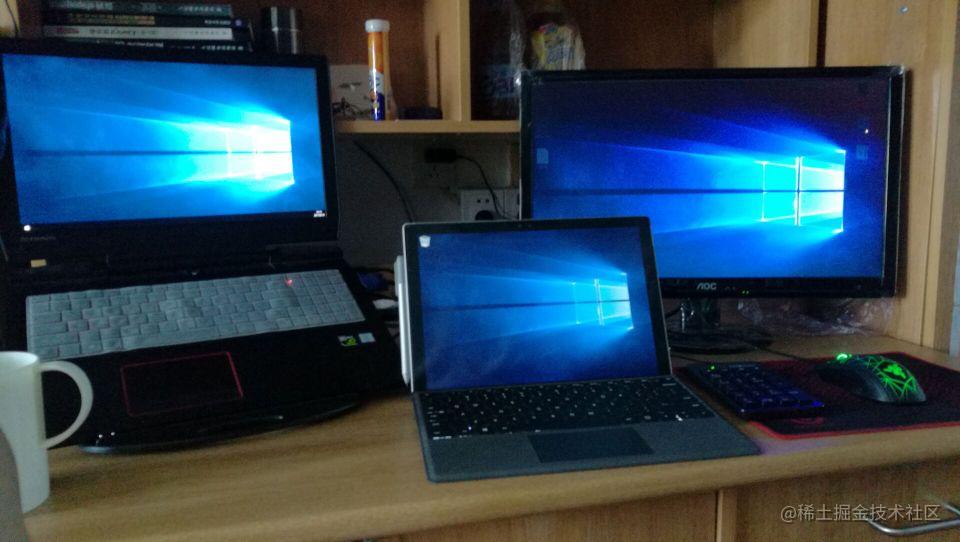 自己赚钱买的电脑