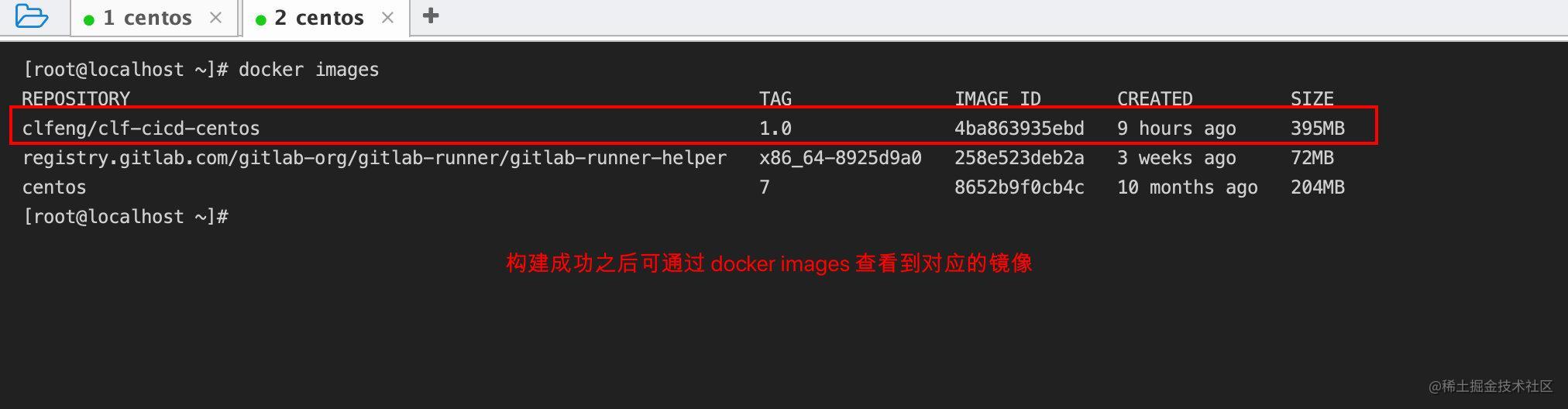 build_docker_2