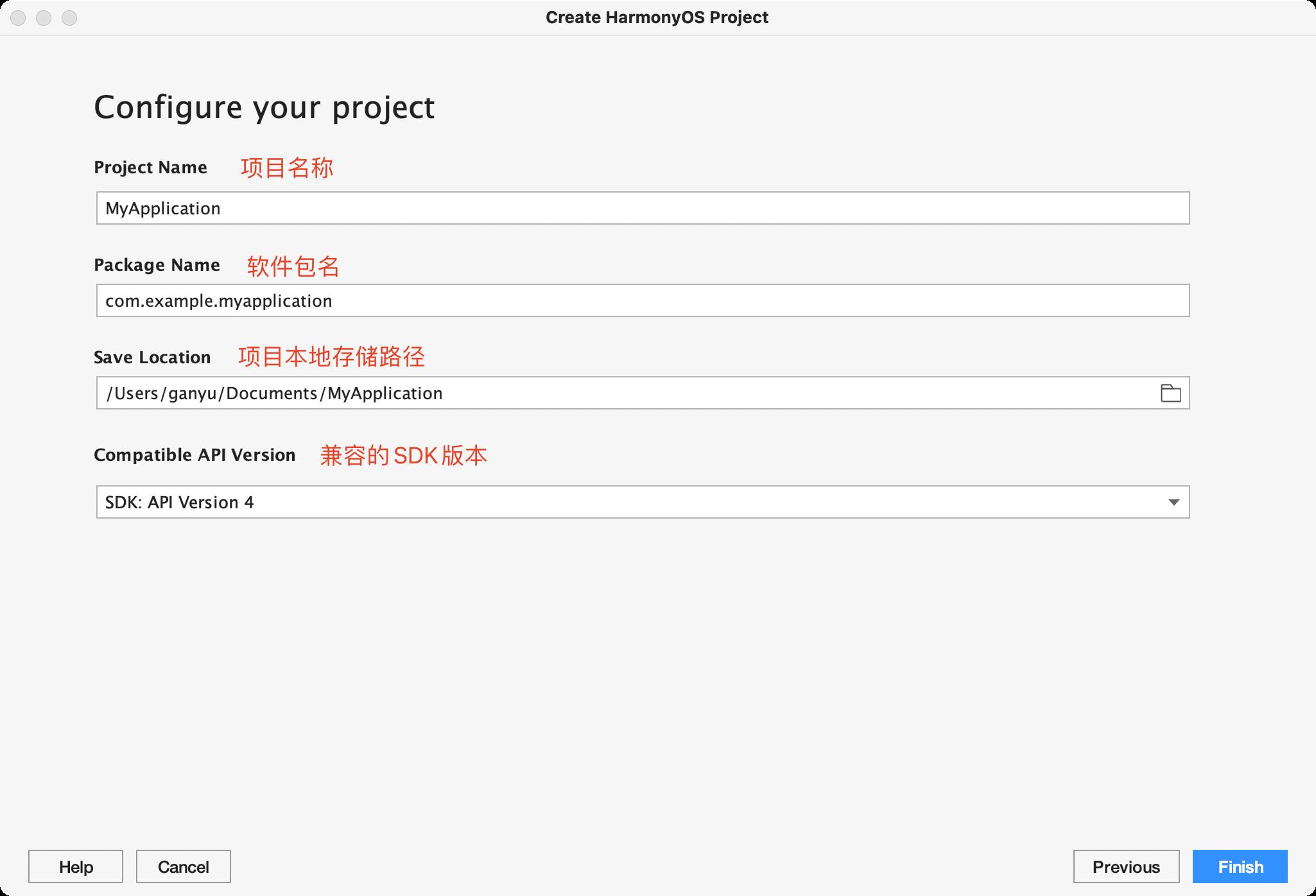 项目信息配置