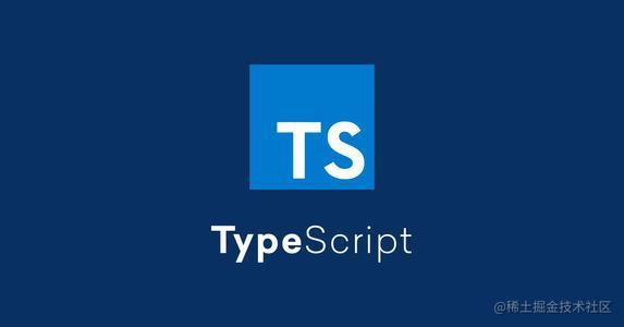 typescript知多少
