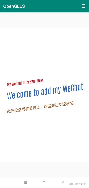 中文字体渲染效果
