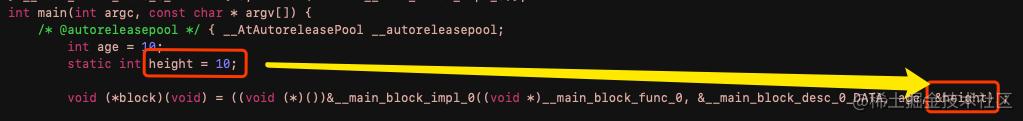 对于static变量,block捕获的是它的地址