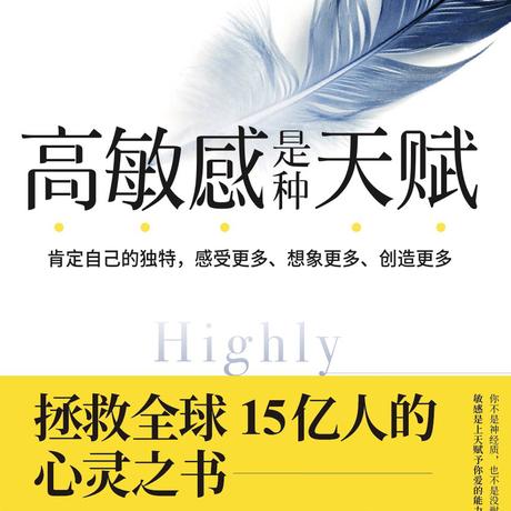 JinBeen于2021-04-22 18:08发布的图片