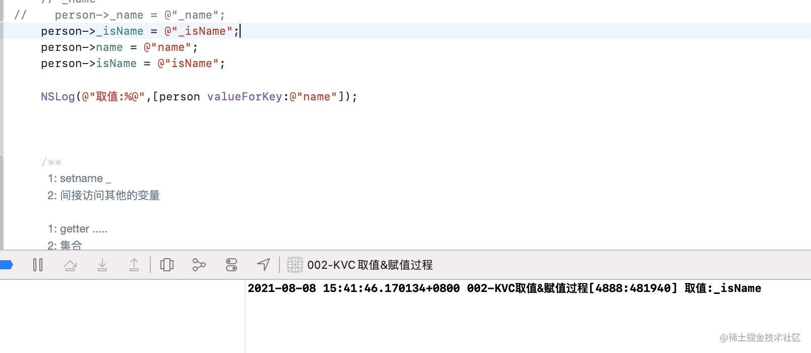 Xnip2021-08-08_15-42-40.jpg
