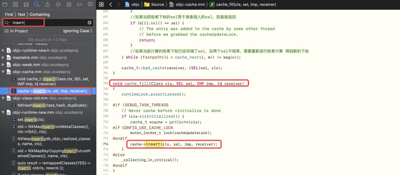 cache_t中cache_fill中调用insert方法