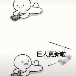 恋猫de小郭于2021-04-09 10:10发布的图片
