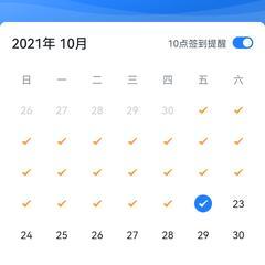 海拥于2021-10-22 11:42发布的图片