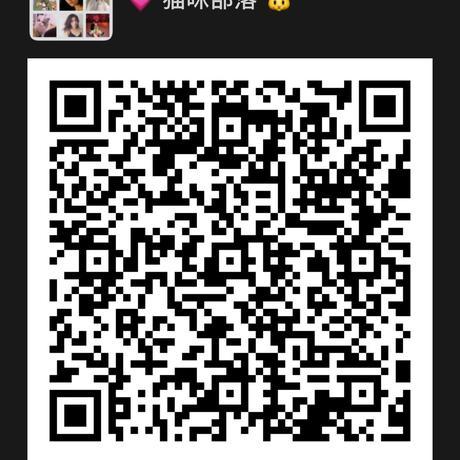 杭城小刘于2021-04-05 10:22发布的图片