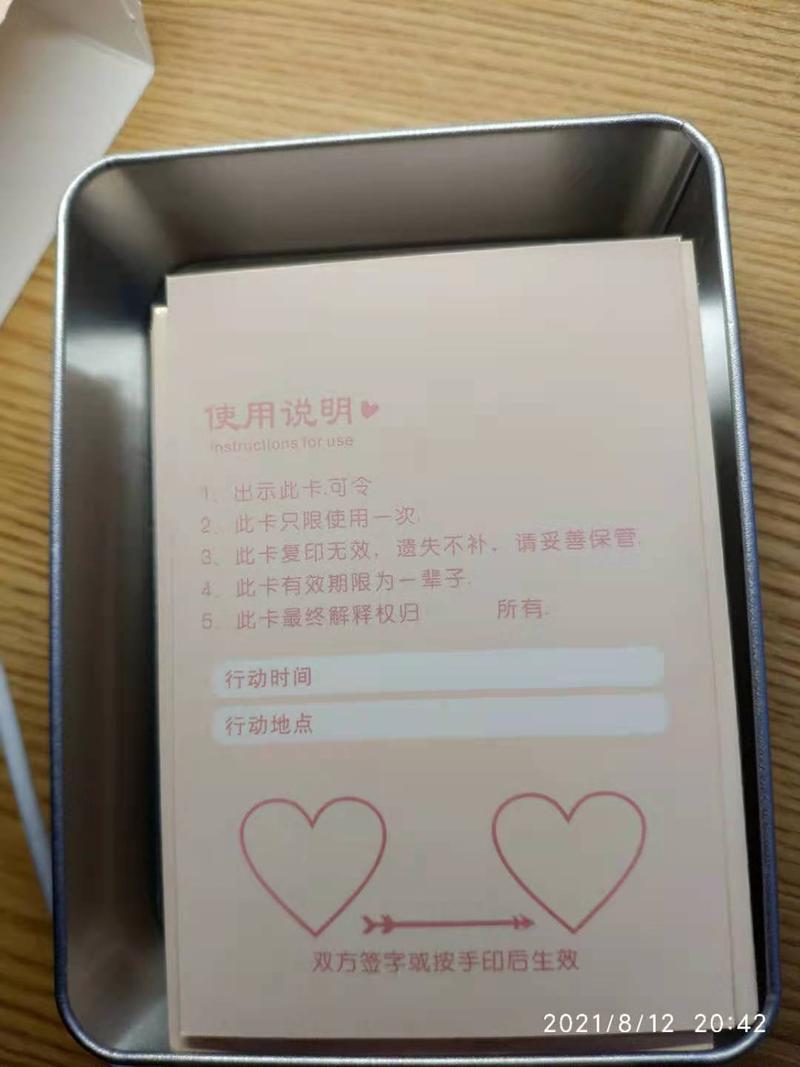 程序员徐小白于2021-08-12 20:56发布的图片