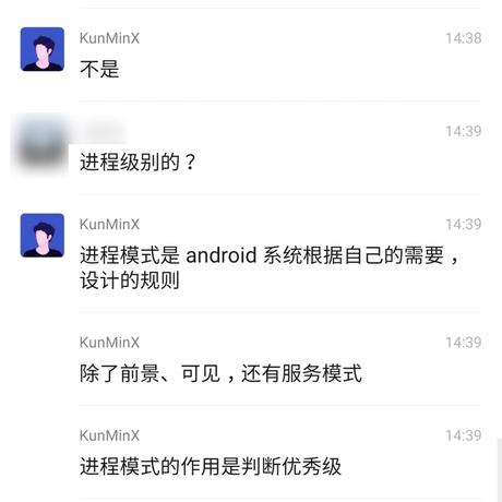 KunMinX于2020-11-16 15:36发布的图片