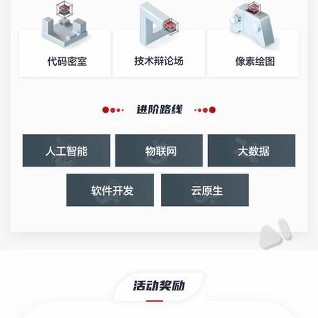 华为云开发者社区于2021-04-15 11:21发布的图片