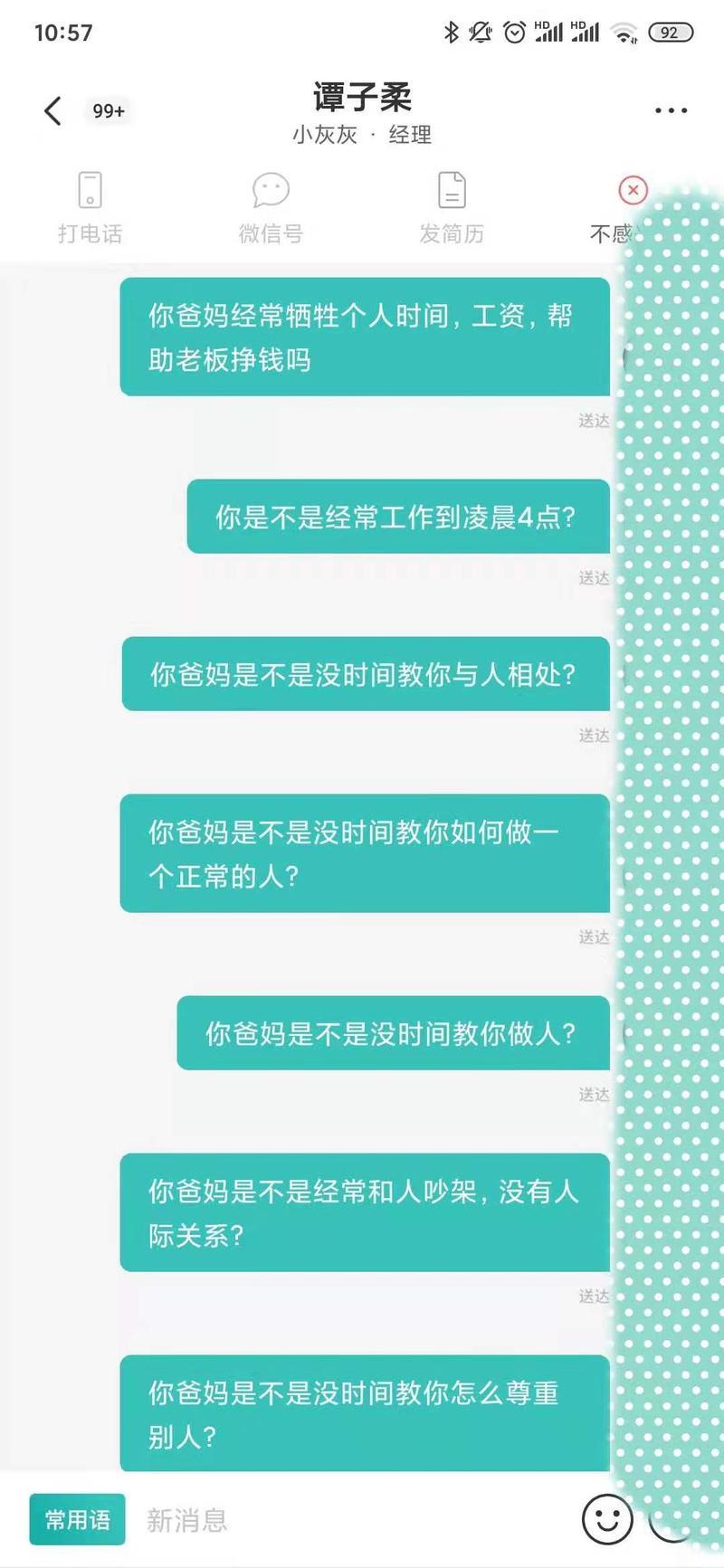 杭州阿里嘎巴创始人于2021-04-13 11:03发布的图片