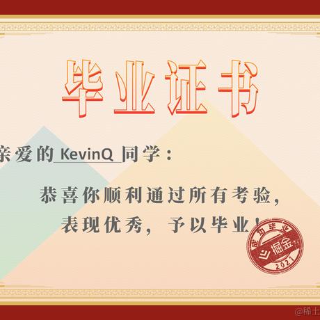 KevinQ于2021-07-12 18:57发布的图片