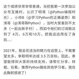 豌豆花下猫于2021-01-01 19:36发布的图片