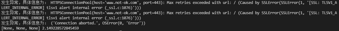 代码运行结果
