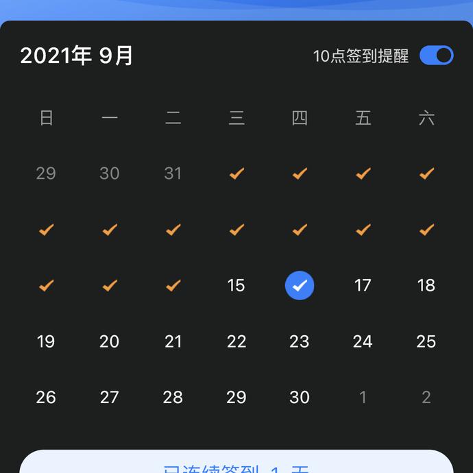 big2moon于2021-09-16 00:01发布的图片