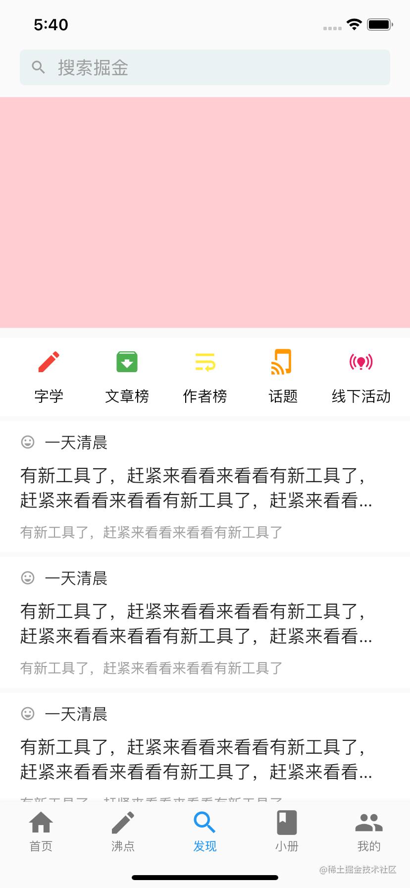 Simulator Screen Shot - iPhone 11 - 2021-03-19 at 17.40.49.png