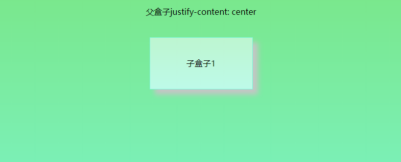 justify-content-center