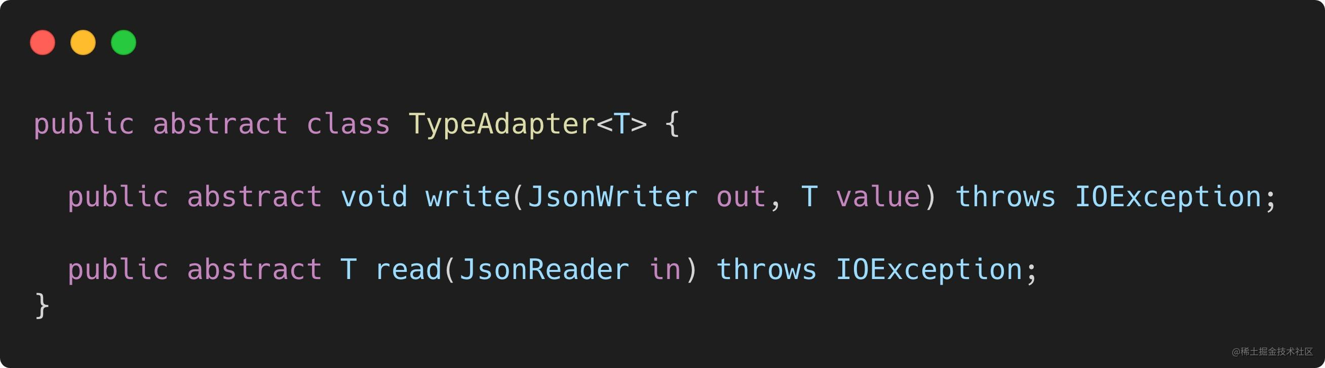 TypeAdapter代码.jpeg