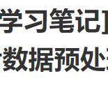 张贤同学于2020-10-20 19:02发布的图片