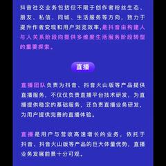 tenlee2012于2021-06-02 11:16发布的图片