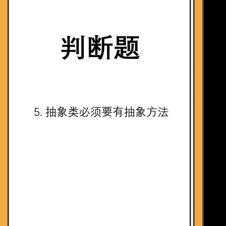 xcbeyond于2021-06-22 13:34发布的图片