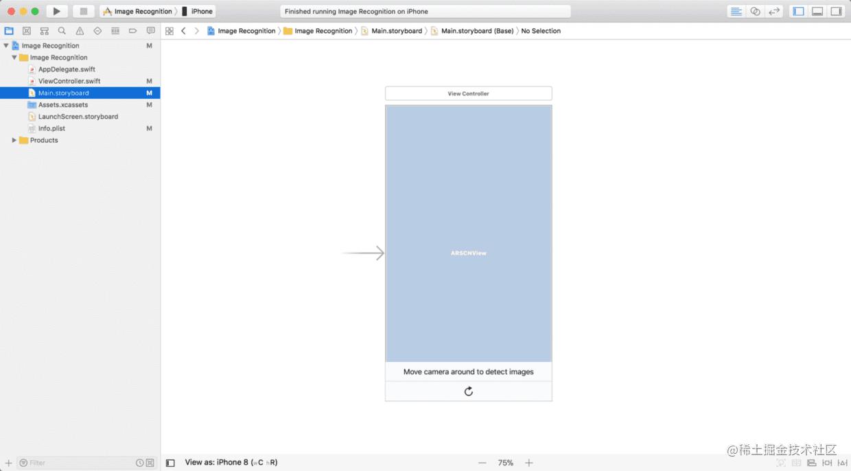 Xcode Demo storyboard