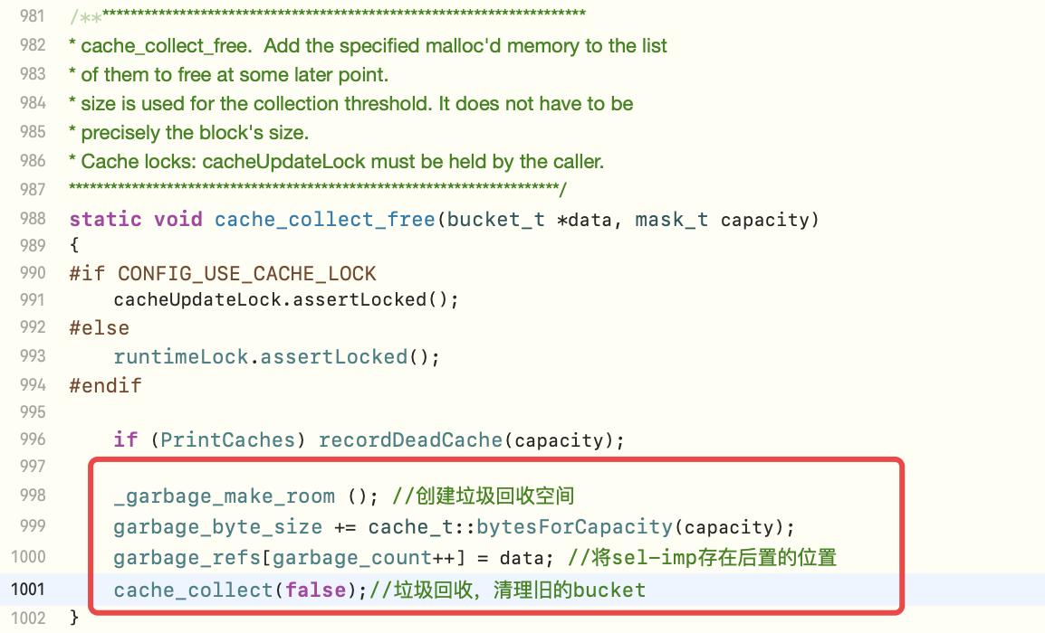 cache_collect_free源码实现