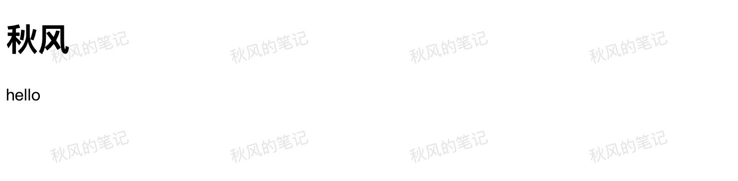 image-20201130003407877