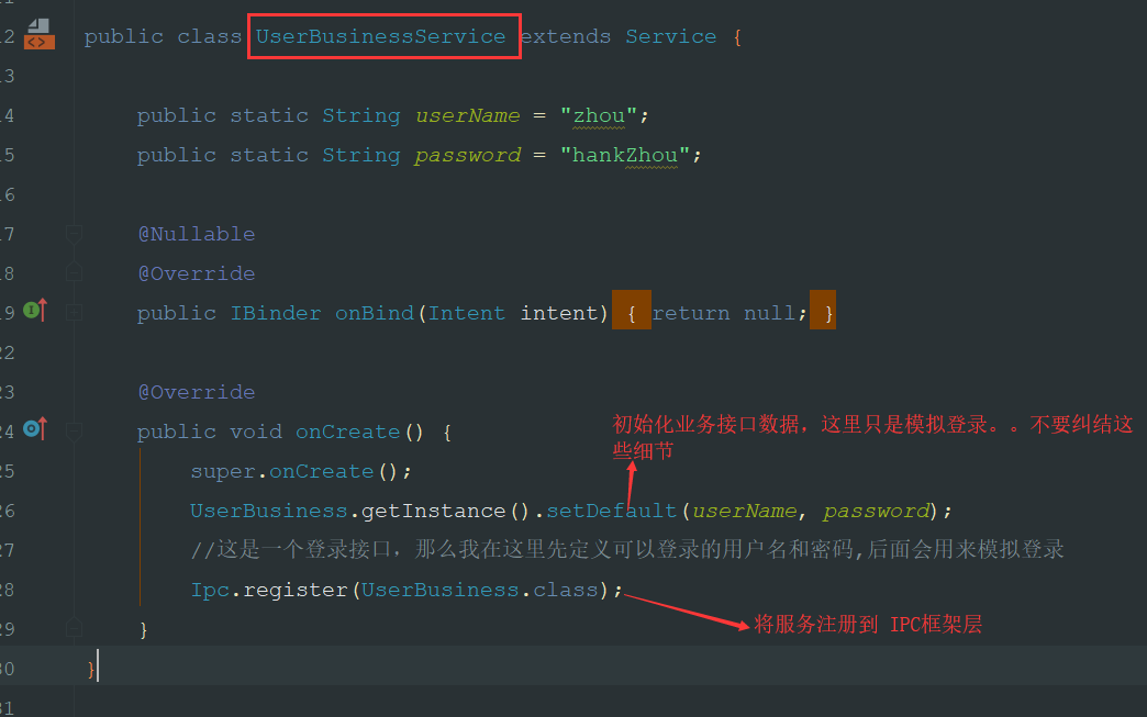 服务端核心代码.png