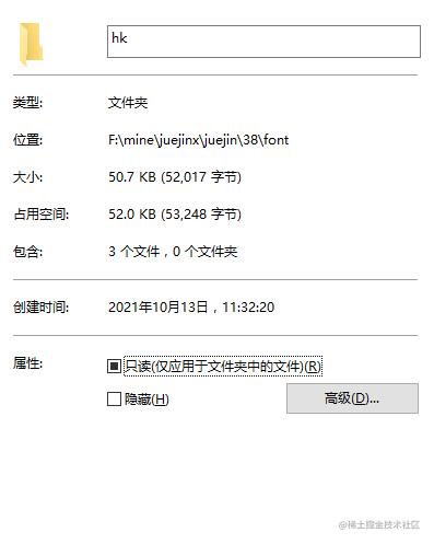 微信截图_20211013125648.png
