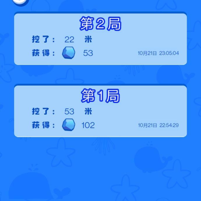 Ha2ryZhang于2021-10-21 23:10发布的图片