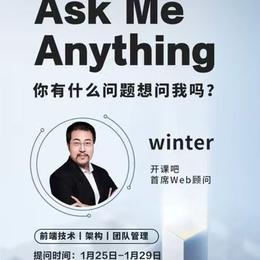 winter于2021-01-25 11:05发布的图片