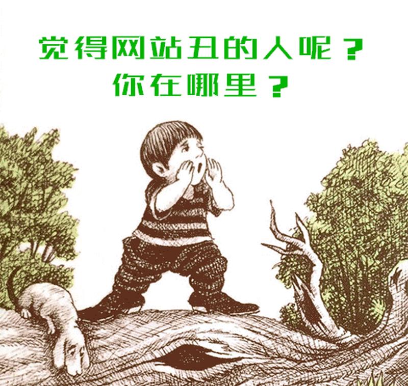 张鑫旭于2021-09-14 20:41发布的图片