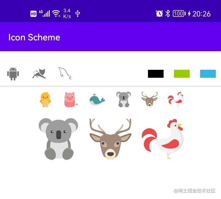 Screenshot_20210824_202647