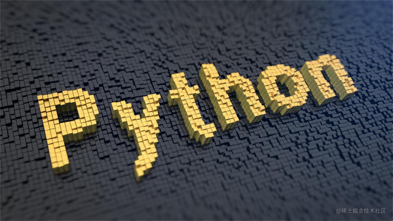 python str模块