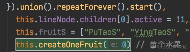 修改第一个水果
